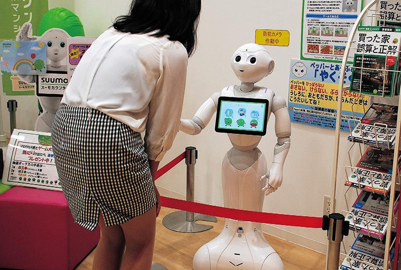 IoT時代のサービスロボットに期待する本当の役割-『機械設計』2016年11月号より The ROBOTイノベーション×ビジネス