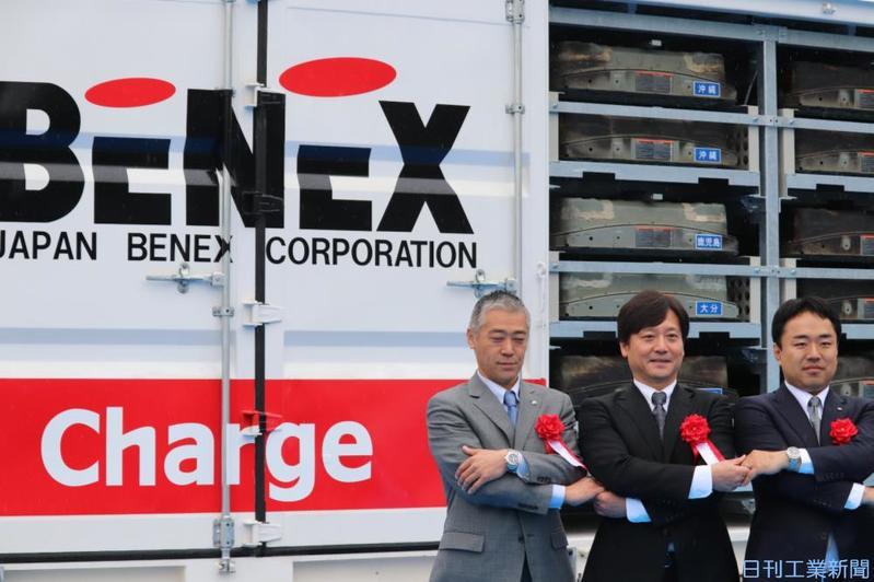 住商など、長崎に「みらいの工場」 EV・リユース蓄電池活用