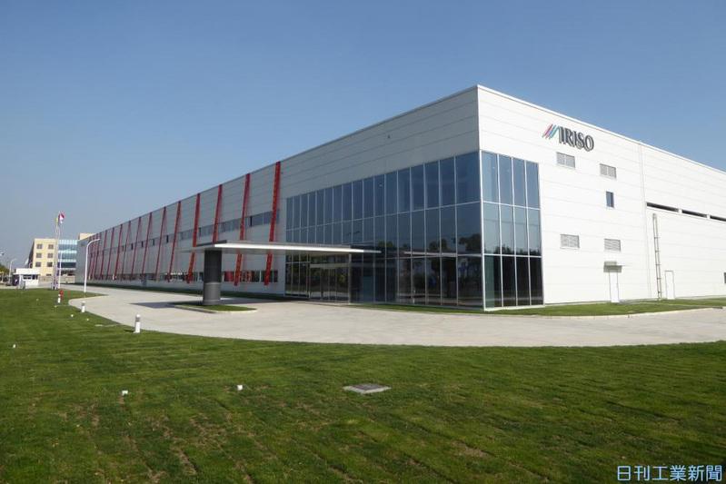 イリソ電子、中国・江蘇省に新工場 新生産システム導入