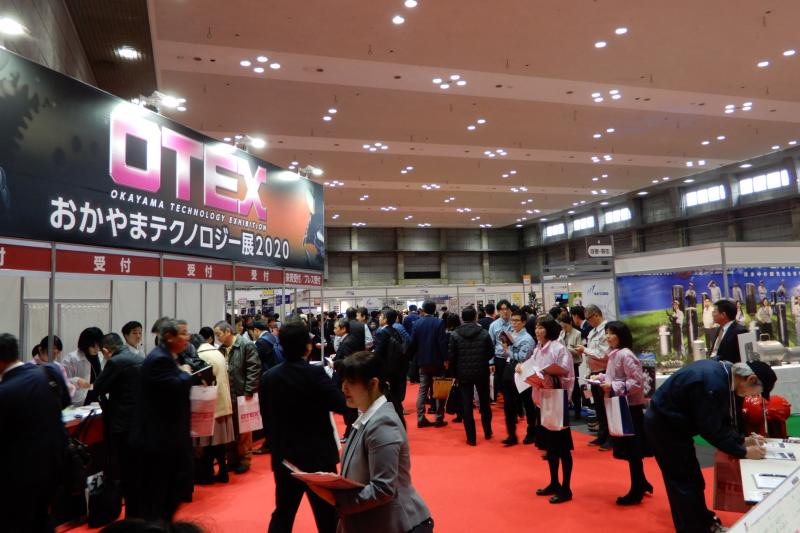 岡山県、「おかやまテクノロジー展」オンライン配信開始