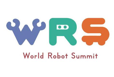 WRS、愛知・福島で今秋開催 経産省・NEDO