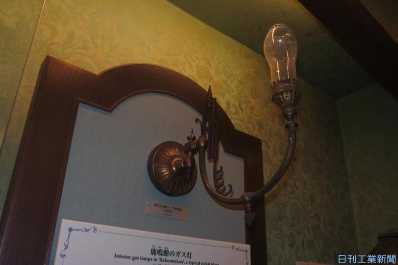 産業博物館を訪ねる/東京ガス ガスミュージアム(東京都小平市)