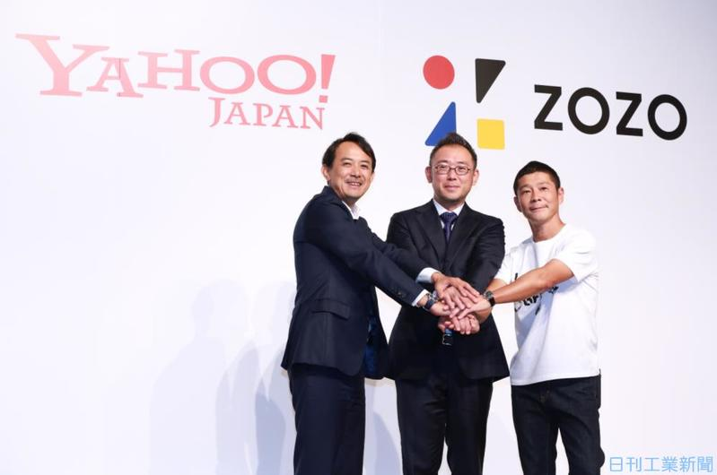 ヤフー、ZOZOを4000億円で買収 ネット通販強化