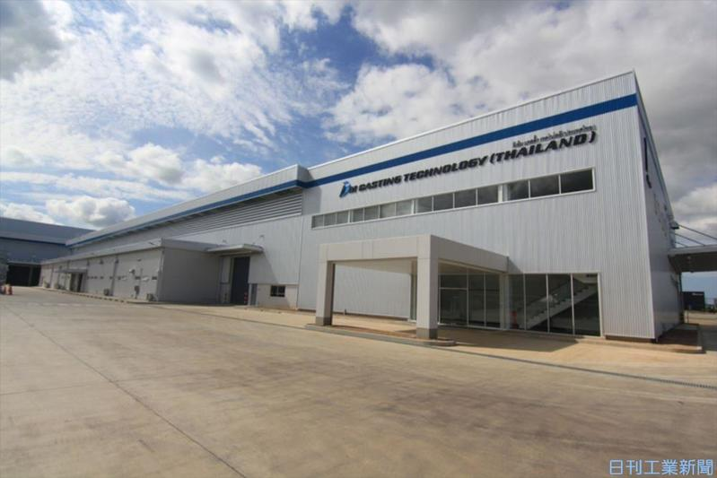 大同メタル、アルミ鋳造部品の生産能力3割増 タイに工場新設