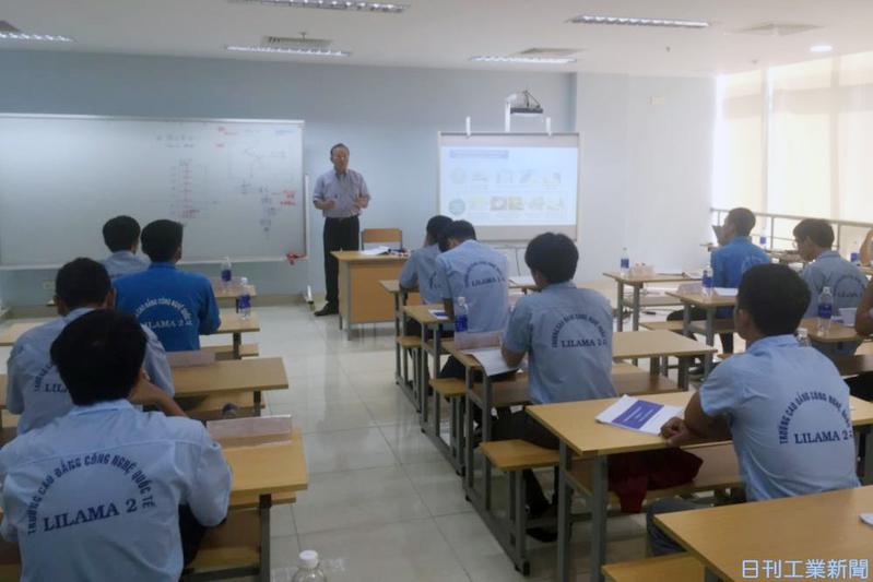 多久製作所、ベトナムに配管溶接クラス リラマ2職業短大で