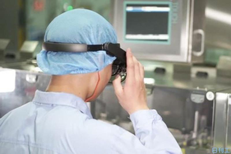 新型肺炎/ハイシンク創研、工場の再稼働を遠隔支援 スマートグラス・ARで