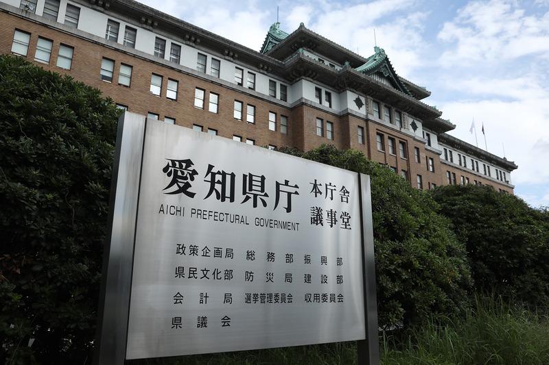愛知県、国内外の大学と連携強化