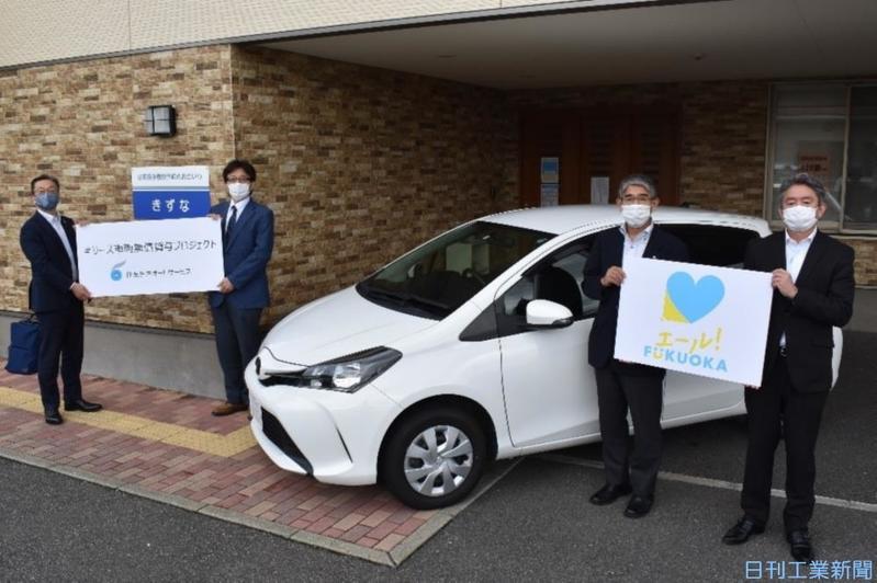 住商九州、モビリティーで新事業 地域経済を活性化
