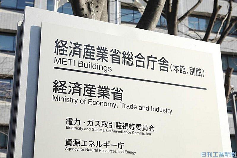 新型コロナ/経産省、つなぎ融資創設 イベント事業者に追加支援