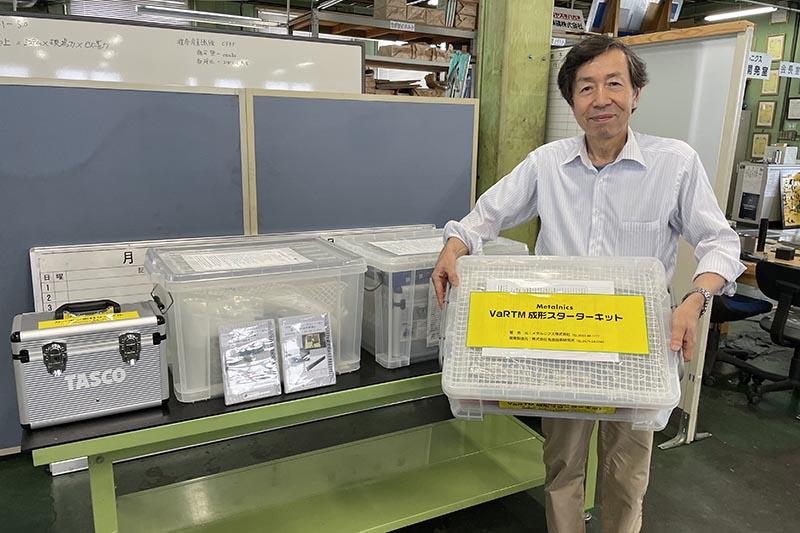 メタルニクス、炭素繊維VaRTM成形実験キット 価格25万円