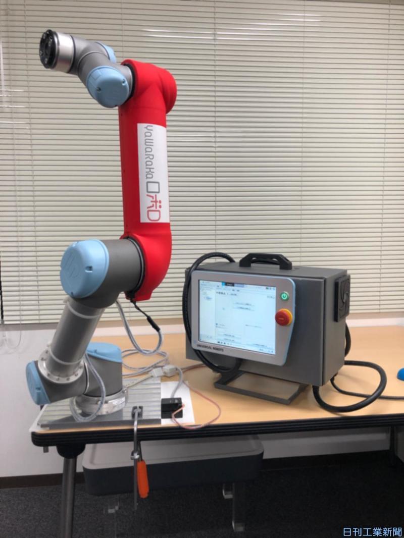 三重ロボット外装技術研究所・森大介社長「ロボと共存へ」
