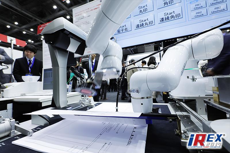 国際ロボット展/人にやさしい社会