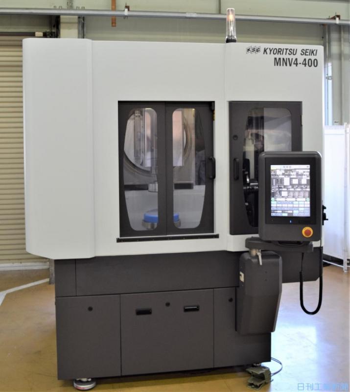 【新製品】共立精機/直径400mm対応、大型複合研削盤