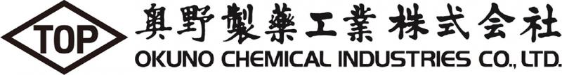 奥野製薬工業株式会社