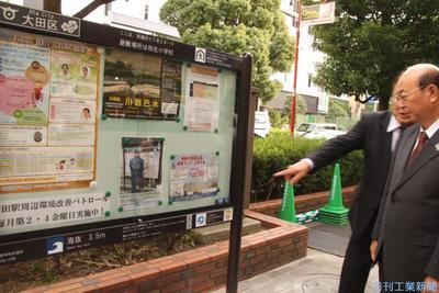 関西電力掲示板