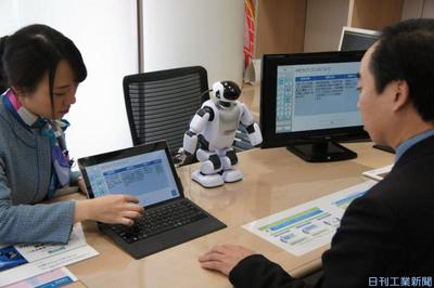 肥後銀行-対話ロボ、窓口で金融商品説明