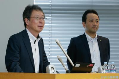 ヤマハ発、横浜に新拠点 AIなど専門人材採用・研究開発加速