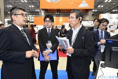 モノづくり日本会議、JIMTOF会場ツアー開く