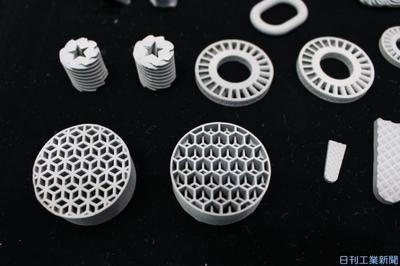 超硬合金の試作品、積層型3Dプリンターで製作 冨士ダイス