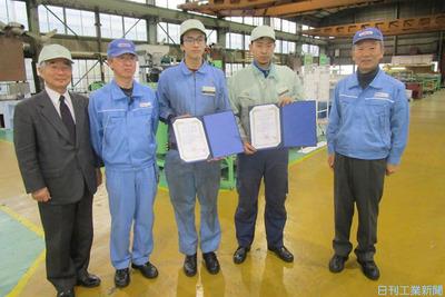 モンゴル高専生、機械製造学ぶ ニッセー、就業体験修了式