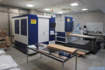 キンポーメルテック、レーザー加工機3台導入 金属薄板加工を強化