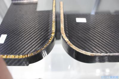 The MOT Company、セルロース繊維をプレス成形 2年後めど実用化