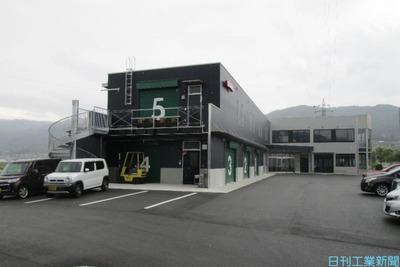 鉄研、バレル研磨新工場稼働 3億円投資