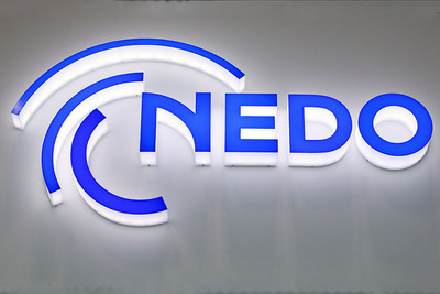 NEDO、次世代電力系統安定化へ技術開発 再生エネ利用増へ