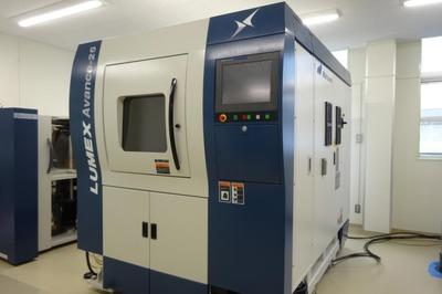 兵庫の産学官連携拠点「金属新素材研究センター」 地域企業が熱い視線