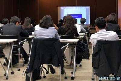日本生命保険 総務・経理で導入加速