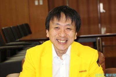 MF-TOKYO2019/インタビュー(16)ファナック取締役専務執行役員・野田浩氏