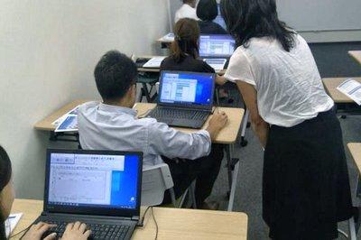 NTT 従量課金制で使いやすく