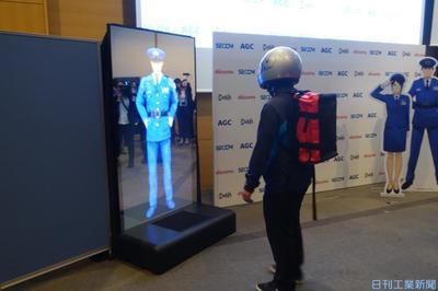 ロボと人間の共存実証、第2弾に6件選定 都