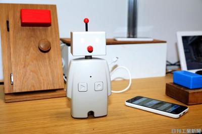 ユカイ工学、対話ロボでICT実証 埼玉・ふじみ野市と