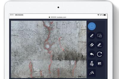 AIで建物損傷診断、技術者不足に対応 イクシスが開発