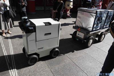 都、丸の内で運搬ロボの自律・追従実証