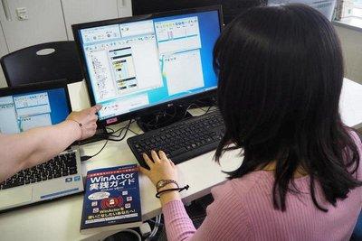 NTTデータ 他社・他部署と新たな連携