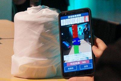 NTTコムウェア、鉄筋圧接用継ぎ手検査を自動化 画像認識AI活用