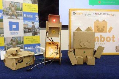 東京都葛飾区・タカラトミーなど、プログラミング教育で連携 小学校にキット