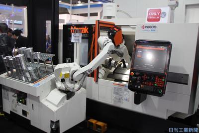 工作機械各社 脱クルマで離陸/ロボット導入で生産自動化、タイで地ならし