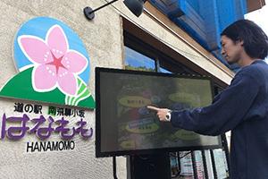 KDDI、岐阜・下呂市で観光誘客実証 ドローンなど活用