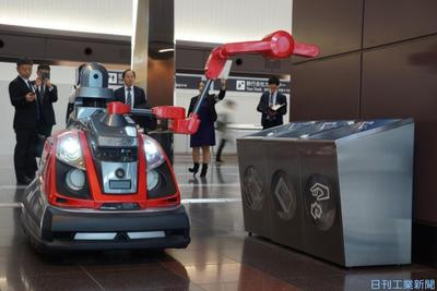 羽田空港、ロボで守る 都が警備効率化へ実証