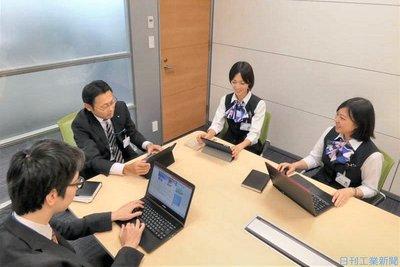 京葉銀、AI活用OCR導入 作業量削減へ手法多様化