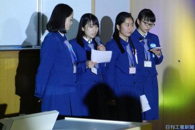 茨城県などが学生起業案コンテスト 最優秀賞に茨城キリスト高のぬいぐるみ型ロボット活用見守りシステム