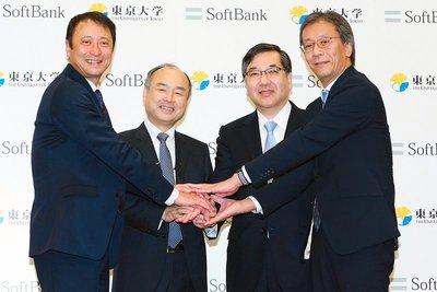 東大とソフトバンク、AI研究所を設立 10年で200億円投資