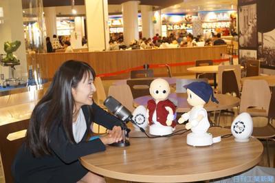 阪大、大型複合施設内で人とロボ共生へ実証 法整備含め議論