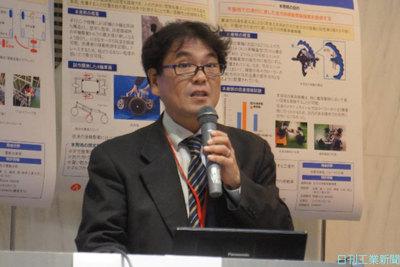さがみはらロボビジネス協、研究・交流会開く 遠藤東工大准教授が講演