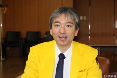 未来を創るロボット/ファナック取締役専務執行役員・稲葉清典氏に聞く