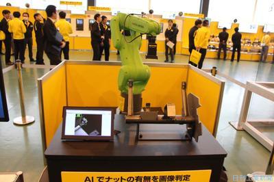 身近で不可欠な存在 ロボ各社、AI技術開発加速
