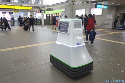 ニュース拡大鏡/ロボットが活躍する未来の駅 JR東、メーカーと二人三脚